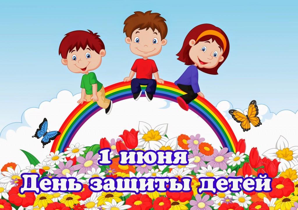 childrens_day